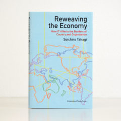 『Reweaving the Economy』